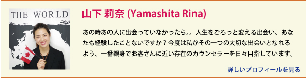 blog-footer_22