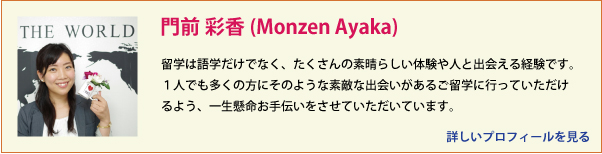 blog-footer_24