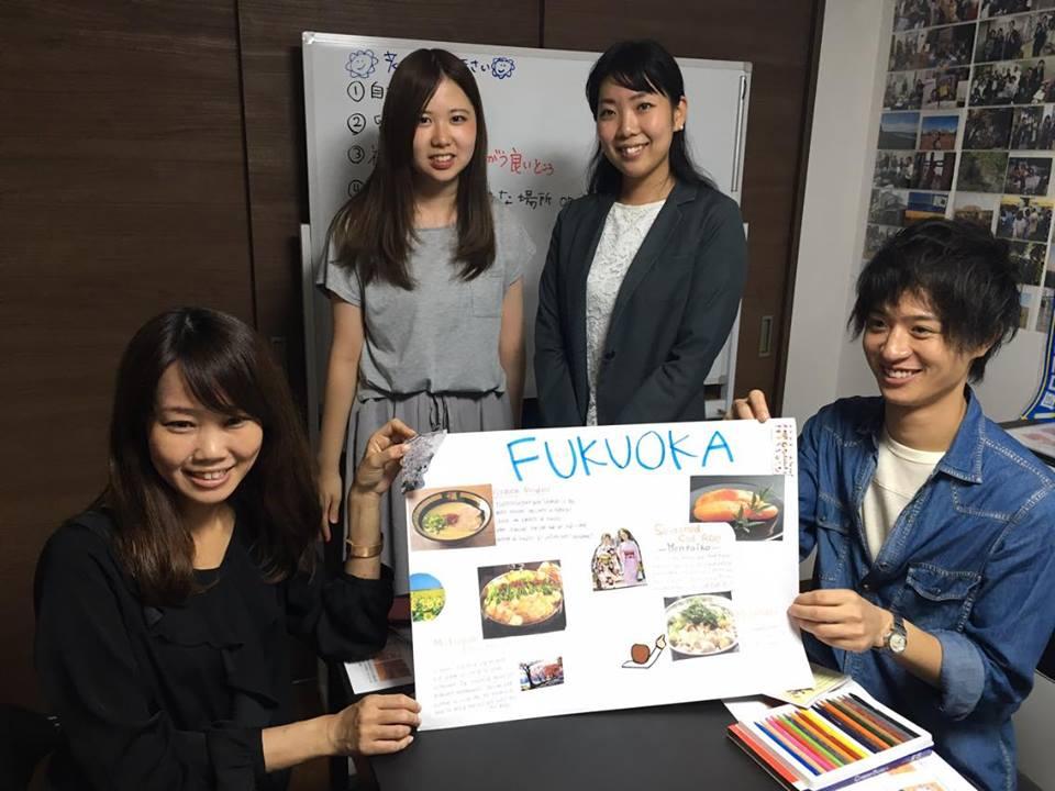 福岡 留学エージェント スマフラ留学 英語で自己紹介